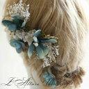 プリザーブド と 造花 ヘッドドレス 髪飾り 二次会 パーティー ウェデイング ヘッドドレス 花 ブライダル 結婚式 ヘッドドレス 舞台 写…