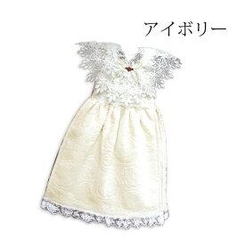 宝塚 ソフトパイルローズドレスタオル アイボリー 02asr-h006niv