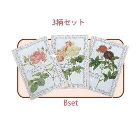 サシェ 匂い袋 香り袋 アロマ ルームフレグランス ローズの香り バラ 花柄 大人 おしゃれ かわいい 花の香り ボタニカル ギフト セット トイレ 車 ルドゥーテサシェ 07rd-101b
