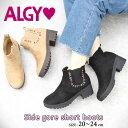 ALGY アルジー サイドゴア ショート ブーツ 厚底 スエード シューズ 靴 レディース ローヒール 小さいサイズ 女の子 …