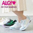 ALGY アルジー 新作 エアーソール スニーカー シューズ 靴 厚底 レースアップ レディース 小さいサイズ 女の子 ガーリ…