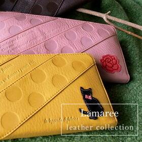 【レディース二つ折り財布】「ダブルファスナー二つ折り財布」レジェンダ・デ・フェリーチェシリーズ