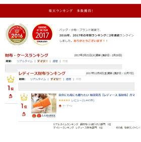 【レディース長財布】ガマ口付ロングウォレット(長財布)ヴェルジェシリーズ