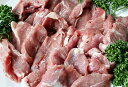 送料無料3980円(税込)!!!!厚切りラムももジンギスカン1kg(500g×2パック)★★(冷凍・子羊もも肉)脂が少なく癖も少ない!焼肉・BBQにおススメ!!