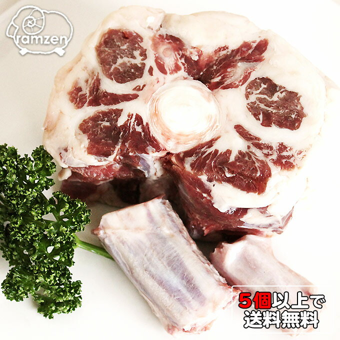 【5個以上送料無料】国産 牛テール!約500g(冷凍)煮込み料理やテールスープに!簡単レシピで美味しく仕上がる旨みがたっぷりと含まれた牛の尻尾です。小分けパックなので必要な数量どうぞ