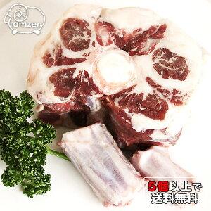 国産 牛テール!約500g(冷凍)