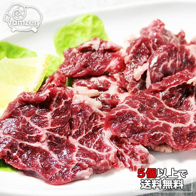 【5個以上送料無料】国産牛サガリ(ハラミ)150g(青森県産)どうぞ他店と比べてください!この品質で驚きの価格!(冷凍真空パック)