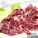国産 牛ハラミ250g(約2人前・味付け済み)(冷凍)