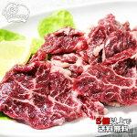 【5個以上送料無料】青森県産牛サガリ(ハラミ)焼肉用150g(約2人前)(冷凍真空パック)