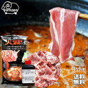 ラムしゃぶ用ラム肉300g×4(冷凍真空パック))&火鍋スープの素セット(約8〜9人前)