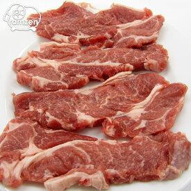 仔ひつじ(ラム肉)肩ロース100g〜焼肉・ステーキ・ブロックなど、カット方法がお選びいただけますので焼肉・BBQ・ジンギスカン等用途に応じてご指定ください(冷蔵真空パック)ラム 肩ロース (ニュージーランド産)