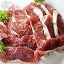 羊肉 マトンロース 300g(オーストラリア産)(冷凍真空パック)【焼肉】【ジンギスカン】【マトンカレー】