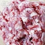 粗挽きラム挽肉150g(冷凍真空パック)