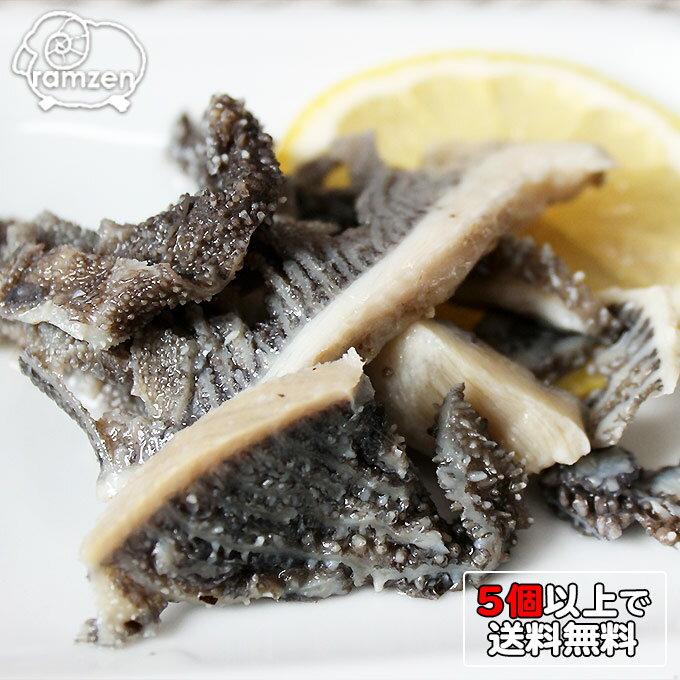 【5個以上送料無料】青森県産牛塩センマイ250g ツウが喜ぶセンマイ(牛の第三胃袋)をラム善特製の塩だれで調味!解凍したらそのままお召し上がりいただけます。(冷凍真空パック)