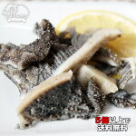 【5個以上送料無料】青森県産牛塩センマイ250gツウが喜ぶセンマイ(牛の第三胃袋)をラム善特製の塩だれで調味!解凍したらそのままお召し上がりいただけます。(冷凍真空パック)