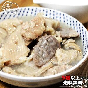 【5個以上送料無料】青森県産牛使用!塩麹牛ホルモン350g(冷凍真空パック)シマチョウ、テッポウ等のホルモンをコトコト煮て柔らかく仕上げました。焼肉やもつ鍋に最適です。