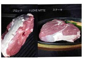 【5個以上送料無料】生ラムレック 250g 赤身が多く肉汁豊富!未冷凍のチルド品です!ご希望のカット承ります。詳細は備考欄へ