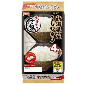 ◎4箱まで1個口◎テーブルマーク たきたてご飯 新潟県産こしひかり[分割][150g×4食]×8パック[ケース販売]
