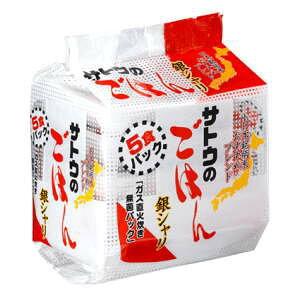 ◎こちらの商品は2箱まで1個口◎サトウ食品サトウのごはん銀シャリ5食セット×8P