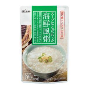 テーブルランド スープにこだわった海鮮風粥 220g×10個[ボール販売]