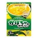 ポッカサッポロ ハッピースープ かぼちゃのポタージュ 3食入×5個[ボール販売]
