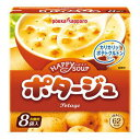 ポッカサッポロ ハッピースープ 徳用ポタージュ 8食入×5個[ボール販売]