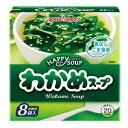 ポッカサッポロ ハッピースープ 徳用わかめスープ 8袋入×5個[ボール販売]