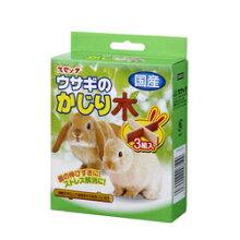 ウサギの餌ステージ