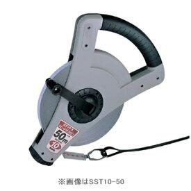 KDS 巻尺 ステンレス・スピードテクロン SST10-50【50m】4倍速巻取り