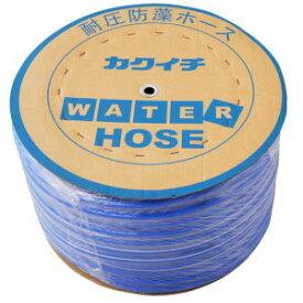 カクイチ アレス 散水ホース 耐圧 防藻 【15mm×50M】