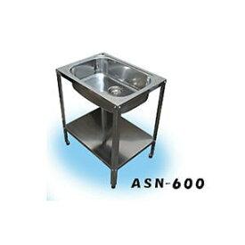 アオヤギコーポレーション ステンレス簡易流し台 ASN-600