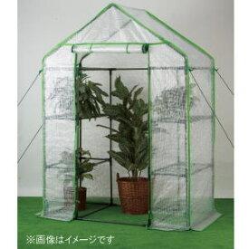 武田コーポレーション ビニール温室 ワイド温室 WOST-140