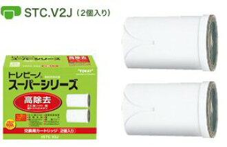 进入[2个供TORAY东面retorebino净水器超级市场系列交换使用的墨盒STC.V2J]