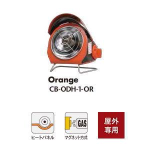 【送料無料】 イワタニ カセットガス アウトドアヒーター オレンジ CB-ODH-1-OR