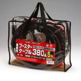 Meltec [大自工業]ブースターケーブル 380A 【5.0m】 BC-385