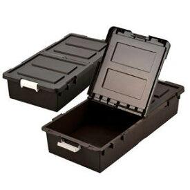 【メーカー直送 代引不可】ジェイ・イー・ジェイ JEJ ベット下収納ボックス 2個組 ブラウン BR 日本製 9504290 [離島配送不可]