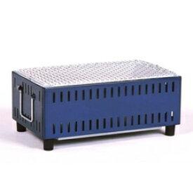 グリーンライフ コンパクト卓上シチリン UC-350 BL-ブルー