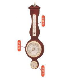 EMPEX[エンペックス] トラディッション気象計 BM-715 【気圧計・温度計・湿度計】