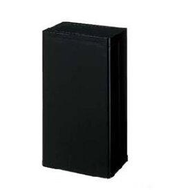 ライオン事務器 ダストボックス DB-20N ブラック 【ゴミ箱】