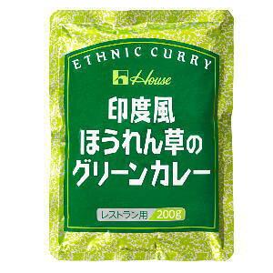 ハウス 印度風ほうれん草のグリーンカレー 200g×30個[ケース販売]