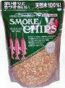 【期間限定・特価品】○30袋まで1個口○ 進誠産業 スモークチップ [サクラ] 燻製 燻煙材