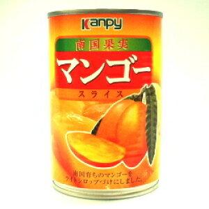 2箱まで1個口 カンピー 缶詰 マンゴースライス 4号 425g×24個 [ケース販売]