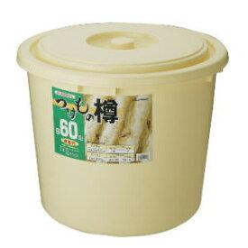 リス 漬物樽S60型 アイボリー