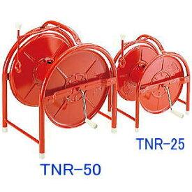■1個で1個口■ 本宏製作所 スチールニューサンフラワー ホースリール大 TNR-50