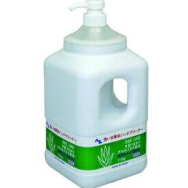 AZ エーゼット 洗いま専科ハンドクリーナー 手洗い洗剤 2.5kg [981]