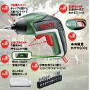 【期間限定】【送料無料】 BOSCH[ボッシュ] バッテリードライバー IXO5