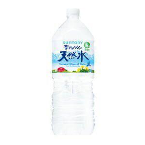 2箱まで1個口 サントリー 南アルプスの天然水 2L×6本 [ケース販売]