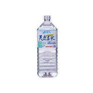 ◎2箱まで1個口◎ブルボン天然名水 出羽三山の水 2L×6本 [ケース販売]