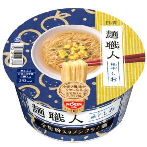 5箱まで1個口 日清麺職人 柚子しお×12個[ケース販売]