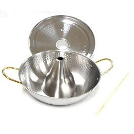 大庵 ステンレスしゃぶしゃぶ鍋 26cm 菜箸付 OFF−102